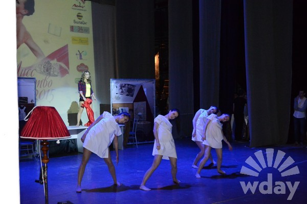 конкурс красоты, вузы Волгограда