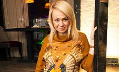 Яна Рудковская собирается уйти в декретный отпуск