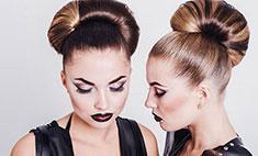 Секреты макияжа: более 100 советов от ведущих визажистов Саратова