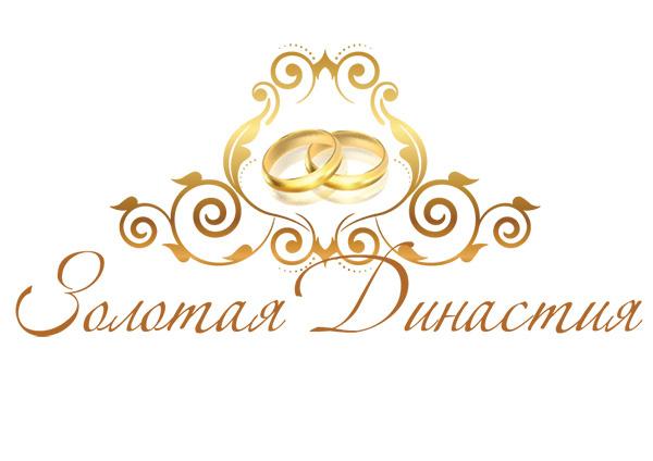проект Золотая династия, День семьи, люби и верности, День Петра и Февронии