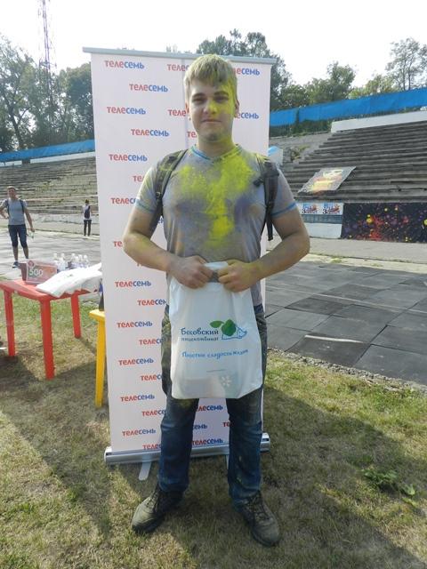 фестиваль красок в Пензе стадион труд