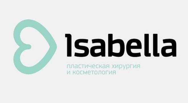 Клиника пластической хирургии «Изабелла»