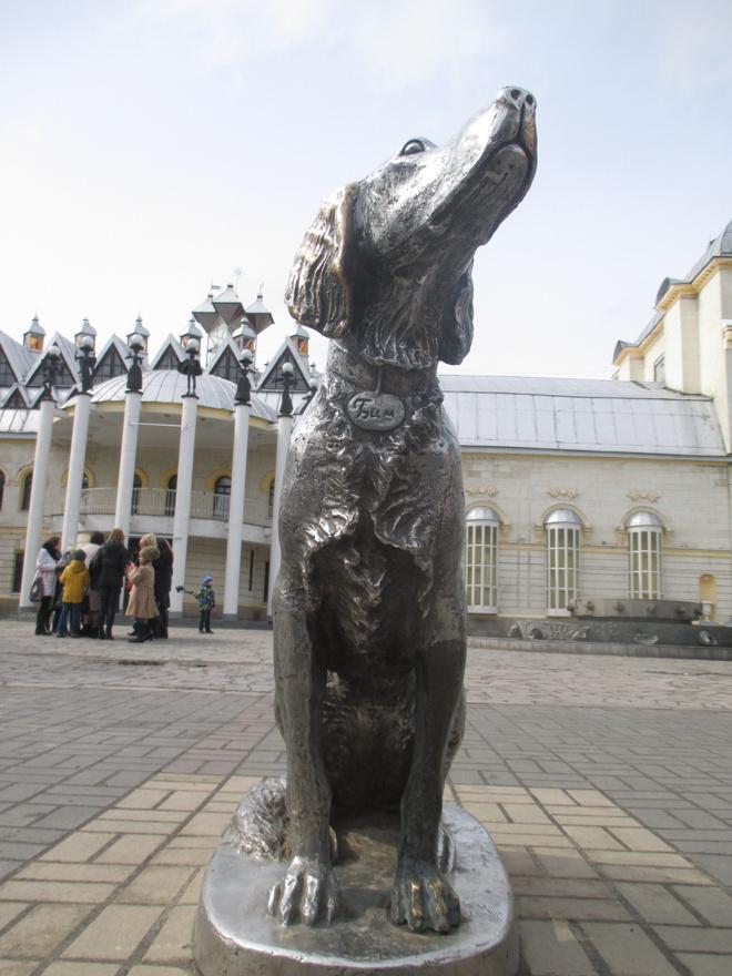 У памятника Биму соберутся любители животных