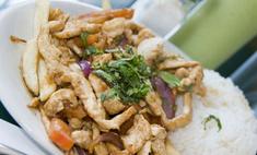 В столице Перу откроют кулинарный музей