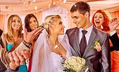Как разнообразить свадьбу? Организуем праздник в ногу со временем