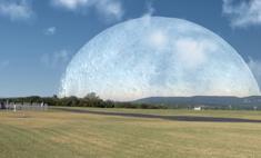 выглядела луна находилась земли расстоянии мкс видео