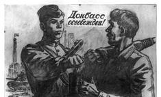 Шахтер из Донецкой области побил трудовой рекорд Стаханова