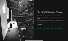 сети появился сайт-музей apple