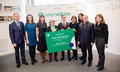«МегаФон» профинансировал социальный проект «Ступеньки»