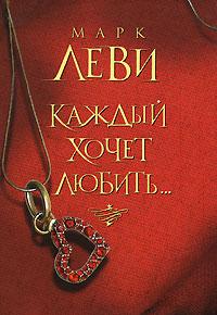 МАХАОН, 384 с.