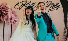 Свадьба Нелли Ермолаевой обошлась в миллионы