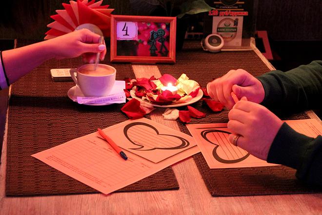 dating kz знакомства и свидания