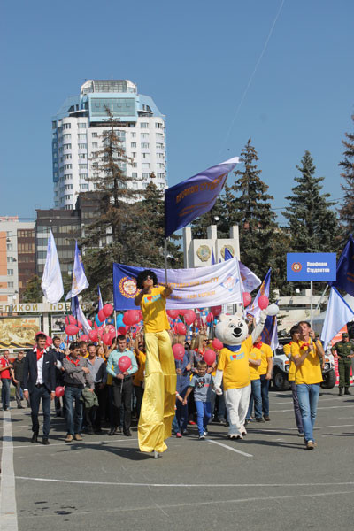 день города в Самаре