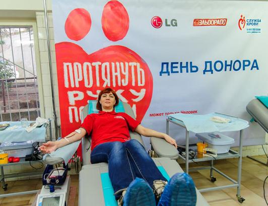 донорская акция в Сочи