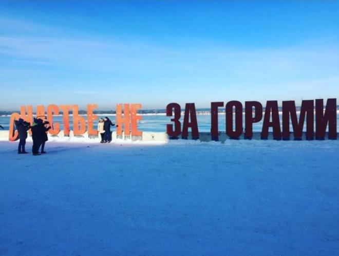 «Дык это Пермь» - подписала снимок Татьяна Арно
