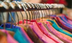 По сниженным ценам: как работают распродажи