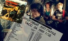 сети всплыл любопытный артефакт итоговый хит-парад тасс 1989
