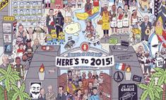 Художник изобразил все мировые события 2015 года на одной картине