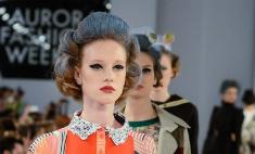 Онлайн-трансляция Aurora Fashion Week SS 2015