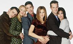 Сериал «Друзья»: актеры 20 лет спустя