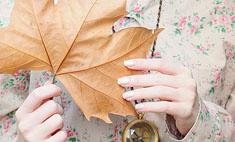 Конкурс от Woman's Day: осенние рецепты ухода за руками