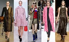 Модная осень: что в тренде?