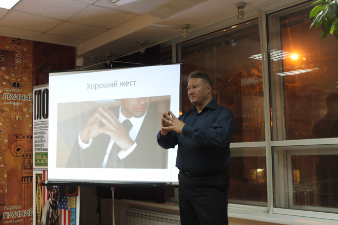 психолог Герман Тепляков