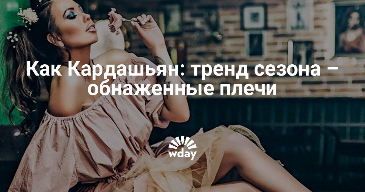 Ким Кардашьян биография 36 фото 2 видео
