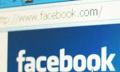 Спамер заплатит миллиард долларов сети Facebook