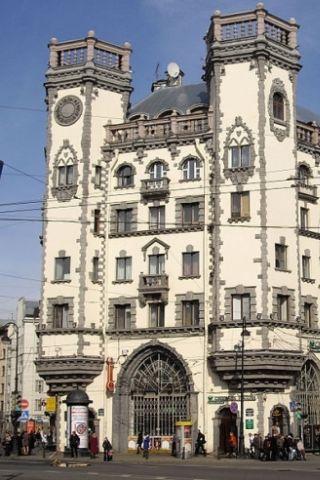 Магнитогорск, Египет, запрет, путешествия, отпуск