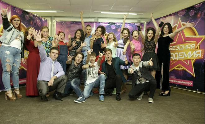 Уфа, афиша 3-5 октября, звездная академия