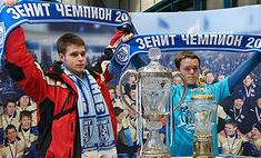 «Зенит» выиграл Суперкубок России по футболу