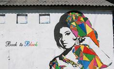 Российские фанаты увековечили Эми Уайнхаус в мозаике
