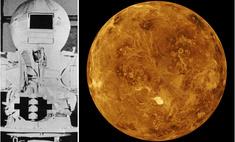 45 лет назад советский космический аппарат «Венера-9» приземлился на Венере и сделал ее фотоснимки