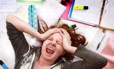 Чтобы не провалить экзамен… Способы снятия волнения