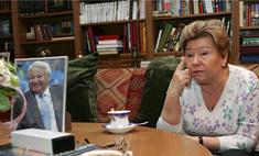 Наина Ельцина организовала выставку вещей первых леди России