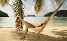 Краснодарцев просят пожить на Карибах. Бесплатно