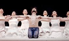 Хоакин Кортес: фламенко как жизнь