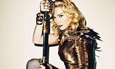 Мадонна призналась, что ее изнасиловали