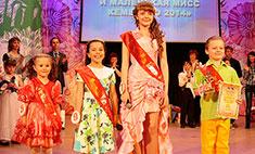 Голосуй за Маленькую мисс Кемерово – 2015!