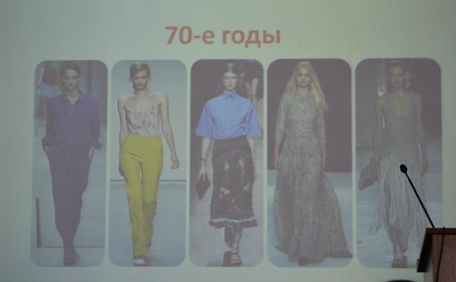 Омск, Марина Степанова, мастер-класс, 70-е