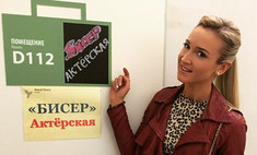 Ольга Бузова получила роль в сериале