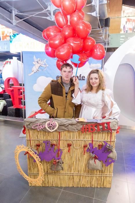 День Святого Валентина: обычаи, традиции празднования