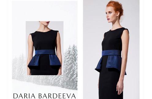 Платье - футляр в Хабаровске. Купить платье - футляр - trendv.ru