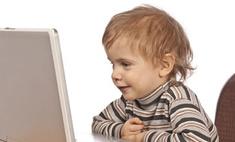 Ученые: 80% детей до пяти лет – опытные пользователи интернета