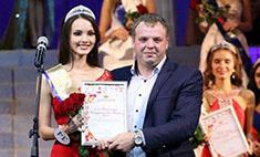 «Мисс студенчество России – 2015» глазами Талии Айбедуллиной
