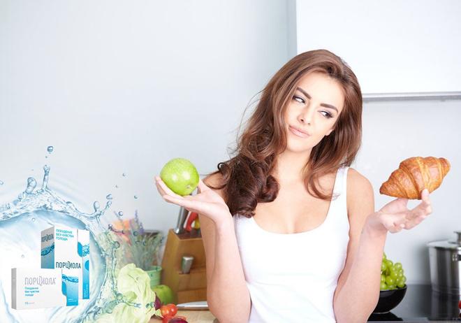 Ешь и худей: как получить идеальную фигуру этим летом?