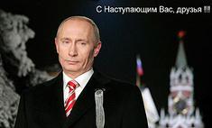 Блогосфера подняла Путина на смех из-за того, что он перепутал белые ленточки с презервативами