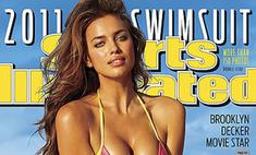 Ирина Шейк покорила обложку Sports Illustrated