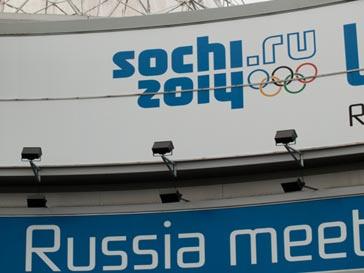 "Эмблема ""Сочи-2014"""